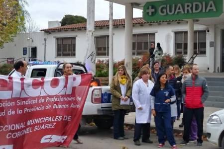 Nuevo reclamo de la APTS en la puerta del Hospital Municipal