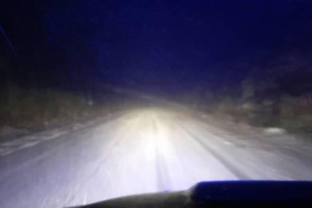 Intensa nevada en el cordón serrano - Advertencia sobre abundante capa de nieve cubriendo la Ruta 76