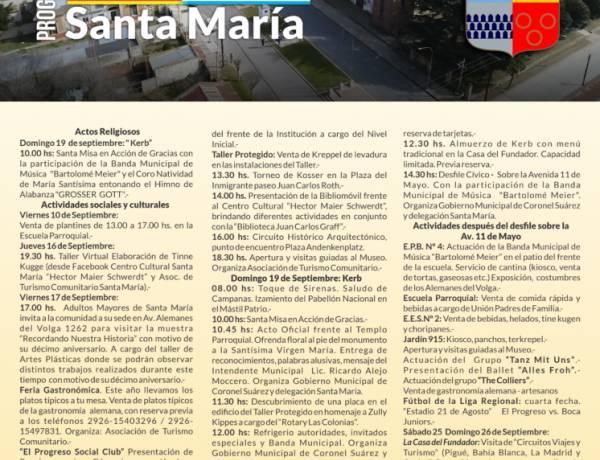 Programa de actividades de las Fiestas Patronales  de Pueblo Santa María